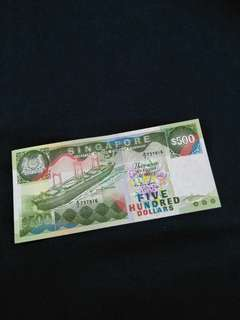 Sg old $500 notes