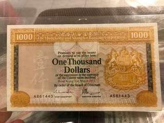 HSBC 1977 $1000 大金獅 EF grade