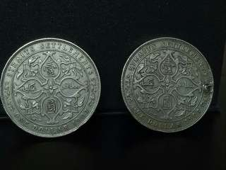 ** Cheap Sales**  Straits Settlement King Edwards Silver Dollar