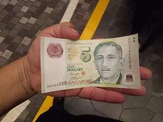 Rare $5 Duit Hari Raya - Exclusive Hari Raya Note