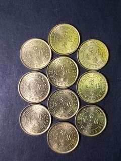 1990香港伍毫10枚