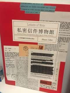 私密信件博物館 Letters of Note-125封跨越時空的雋永書信