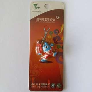 EXPO 2010 SHANGHAI CHINA唐裝海寶手機鏈