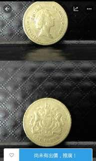 £1 coin (1993)
