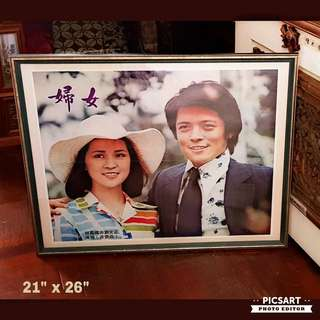 Rare 1970s Poster of Liu Wen Zheng and Lin Feng Jiao. Both of them looks Really Good in this Poster. Large, not small. $88, sms 96337309.