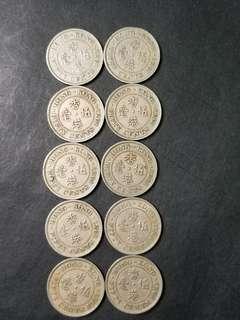 1951香港伍毫10枚