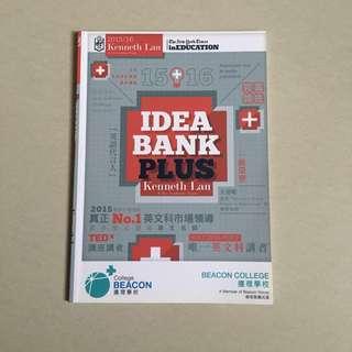 Kenneth Idea Bank Plus
