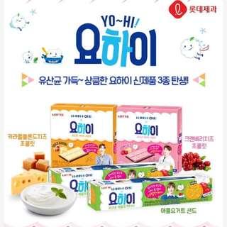 WANNA ONE X YOHI Biscuits Bae Jinyoung Set