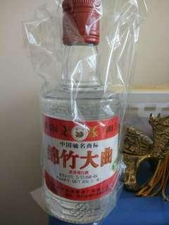 中國名酒酒辦,綿竹大曲52度白酒100ml。