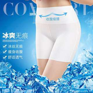 Clearance Sale Seamless Silky Safety Pant with Tummy  Abdomen Support*Slimming Pant*