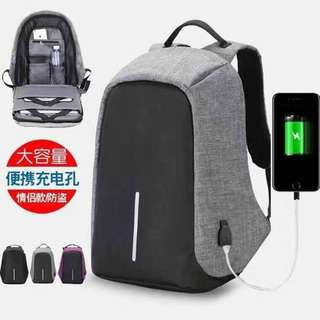 Bagpack with Cord