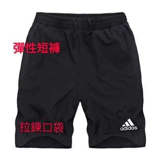🚚 現貨夏季 2018 愛迪達  Adidas 透氣涼感短褲  速乾 彈性 五分短褲