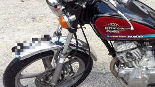 Hondacustom CM125