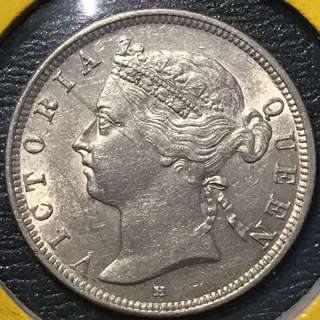 "Rare Year! 1897H Straits Settlements Queen 👸 Victoria 20 Cents, ""H"" In Below The Truncation Of The Neck, AU/UNC. Genuine Coin !"
