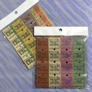 (80pcs) Vintage Bus Tickets Ephemera Set A