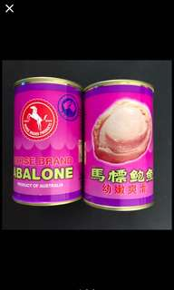 Horse brand Abalone (2cans) expiry 2022