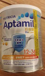 Aptamil 牛奶蛋白過敏(12-36)