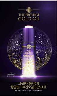 The Prestige Gold Oil