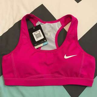 Nike Dri-Fit Training Bra
