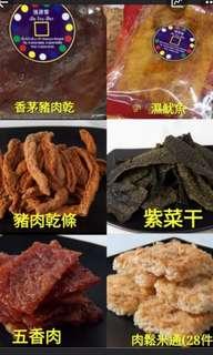 泰國張源香食品