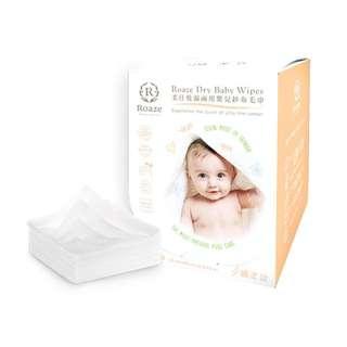 🚚 【Roaze柔仕】乾濕兩用嬰兒紗布毛巾 纖柔款 80抽