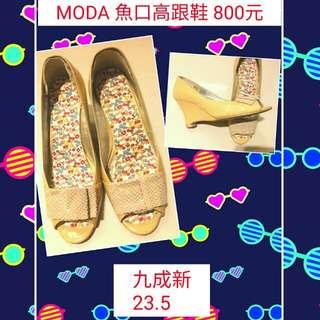 🚚 MODA魚口楔型高跟鞋