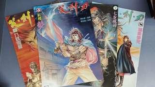 刀劍笑 5-8 馮志明 (4本)