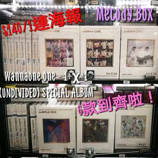 ⏩[現貨] WANNA ONE (워너원) - 1÷χ=1 (UNDIVIDED) SPECIAL ALBUM