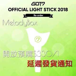 [預購] GOT7 OFFICIAL LIGHT STICK