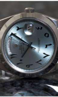 Rolex Arabic face Hari Raya special