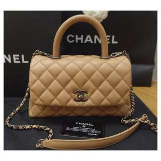 Authentic Chanel Small Coco Flap Bag
