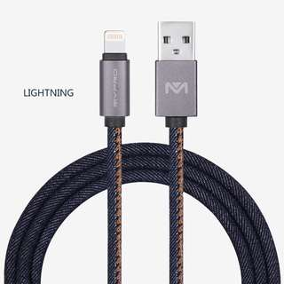 Denim Braided Charging Data Cable ❤️