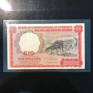 1961 Malaya And British Borneo $10 Buffalo 🐂, Small A/62 042225 Original GEF Condition