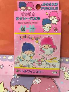 中古Little Twin Stars puzzle