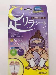 日本樹之惠足貼 薰衣草香味 30塊