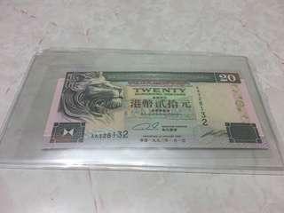 AA直版1993年匯豐20元