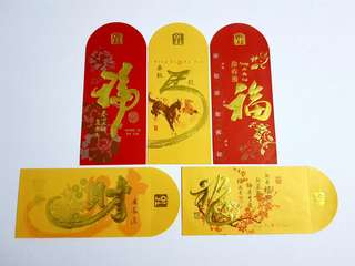 Red Packet / Ang Pow TRIO