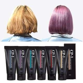 CP-1 Korea Hair Treatment in Ash Violet
