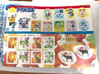 日本紀念版郵票