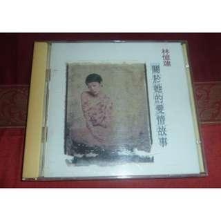 林忆莲 林憶蓮 Sandy Lam lin yi lian  cd 关于她的爱情故事 cantonese