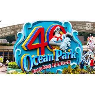 HK Ocean Park 1-Day Pass with QR Code (Valid until 31 DEC 2018)