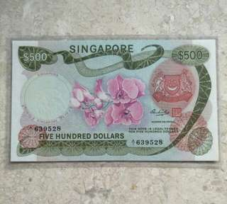 ERROR $500 A1 Orchid Series -  Misaligned Serial Number