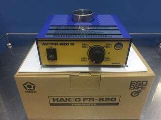 Hakko FR-820 Preheater (Brand New in original box)