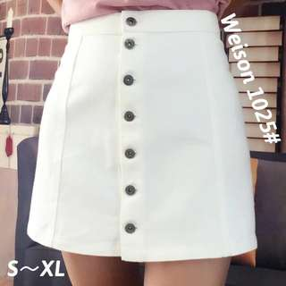 DENIM COTTON BUTTONS SKIRT 1025 RC