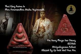 Pra Nang Phaya Nur Phong Si Deang BE2466 Mrigadayavan