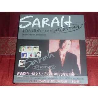 陳淑樺 陈淑桦 Sarah Chen shu su hua her story 2 cd
