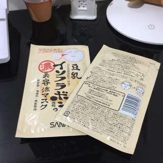 Sana Nameraka Honpo Soy Milk Essence Mask