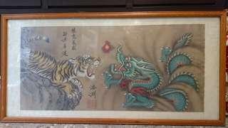 小孔明龍虎國畫一幅