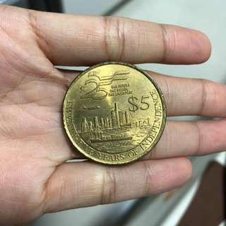 Singapore 25 years of independent $5 gold coin