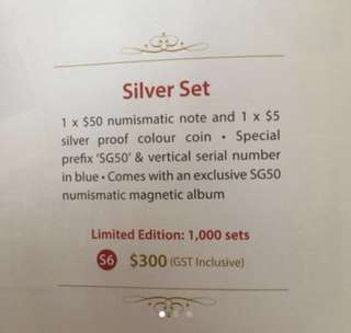 Unopened Set: SG50 Numismatic Collection- S6